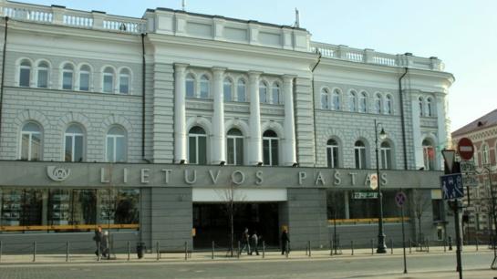 Neparašyti laiškai Vilniaus centriniame pašte atgims meninėmis instaliacijomis