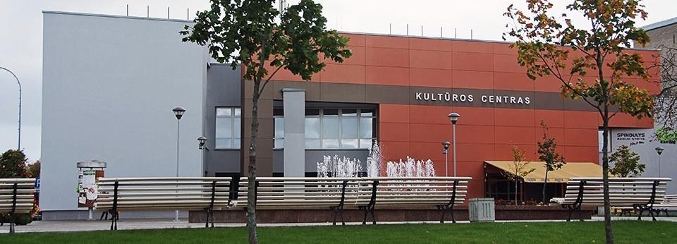 Kultūros centro direktorius Romas Matulis paskirtas Lietuvos kultūros ir meno tarybos nariu