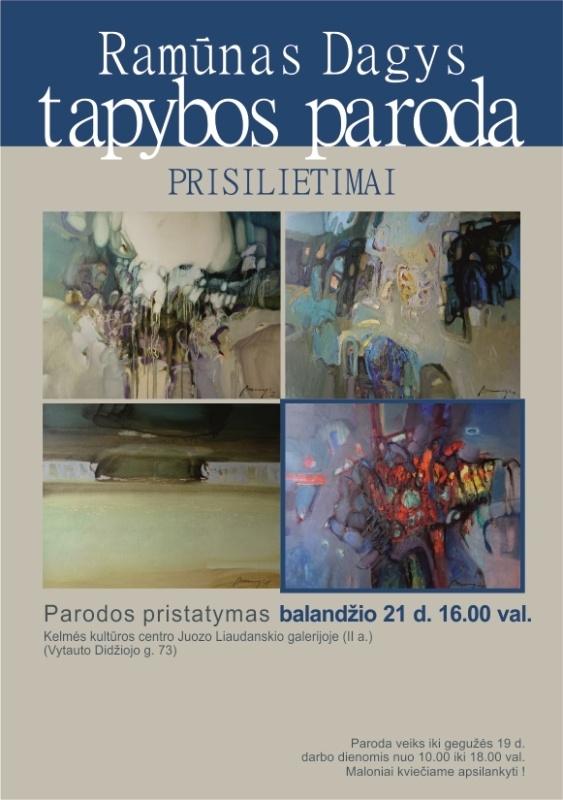 R. Dagio tapyba - Kultūros centre