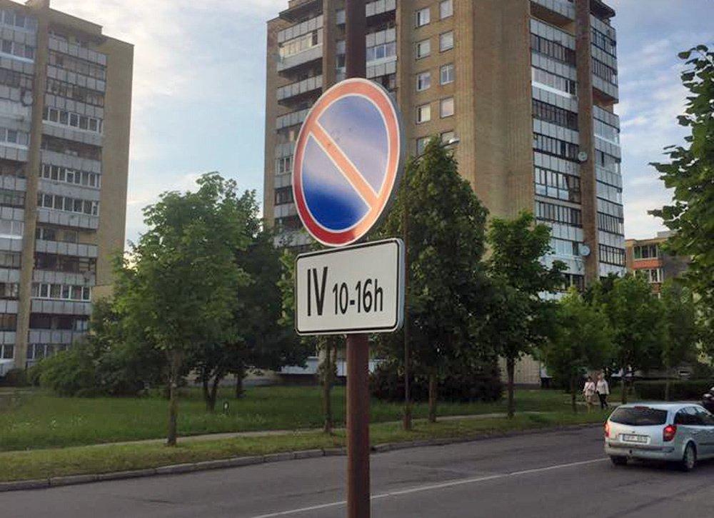 """Pietiniame mikrorajone """"pridygo"""" naujų kelio ženklų"""