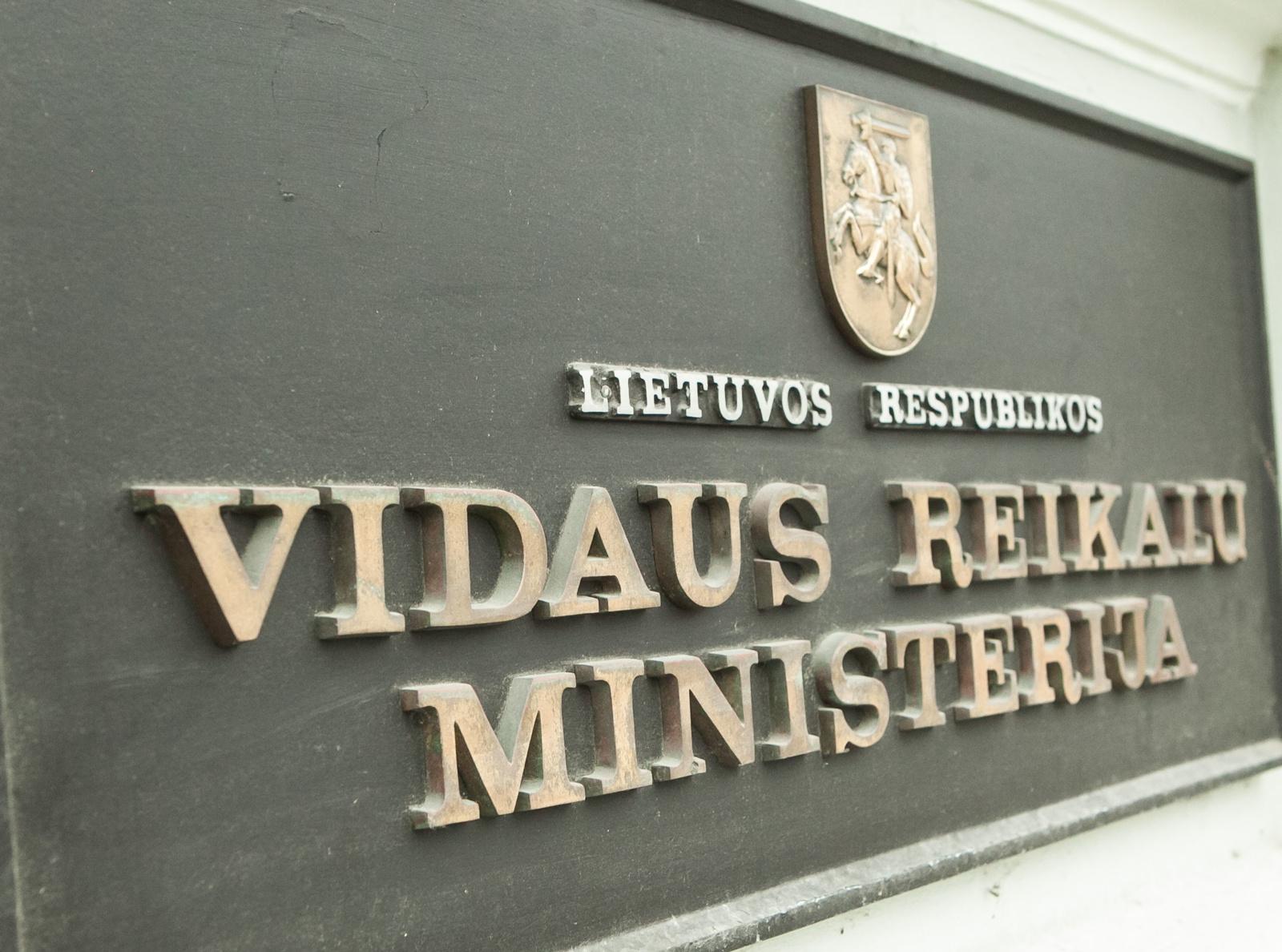 Vidaus reikalų ministerijoje bus atsisakoma perteklinių funkcijų, atlyginimai didės 50-200 eurų
