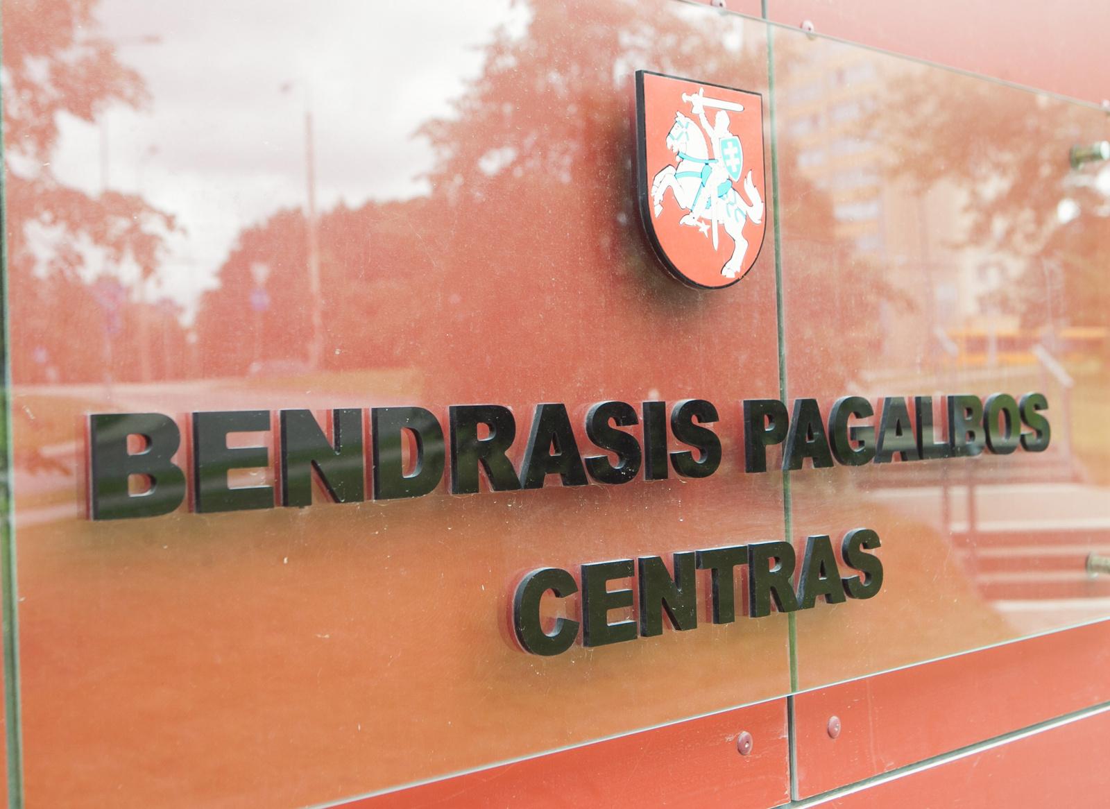 Bendrojo pagalbos centro darbuotojai pademonstravo operatyvumą ir profesionalumą