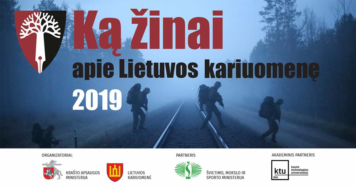 """Skelbiamas tradicinis 24-asis mokinių konkursas """"Ką žinai apie Lietuvos kariuomenę"""""""