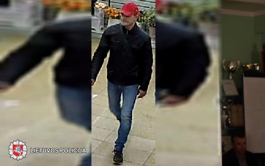 Policija prašo padėti atpažinti įtariamąjį