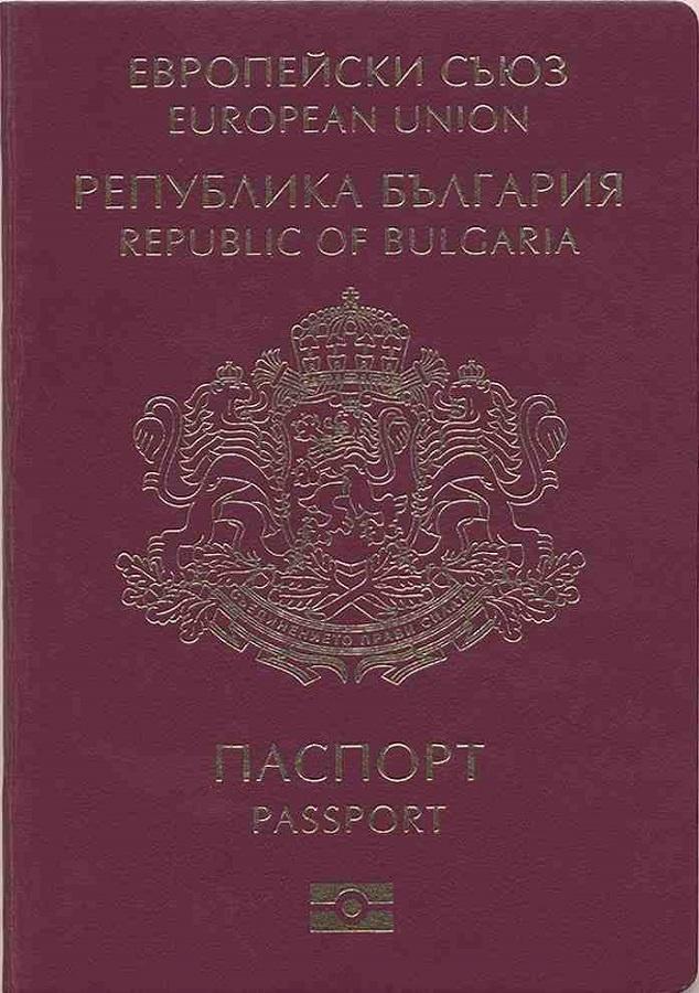 Irako piliečiu prisistatęs vyras turėjo suklastotą bulgarišką pasą