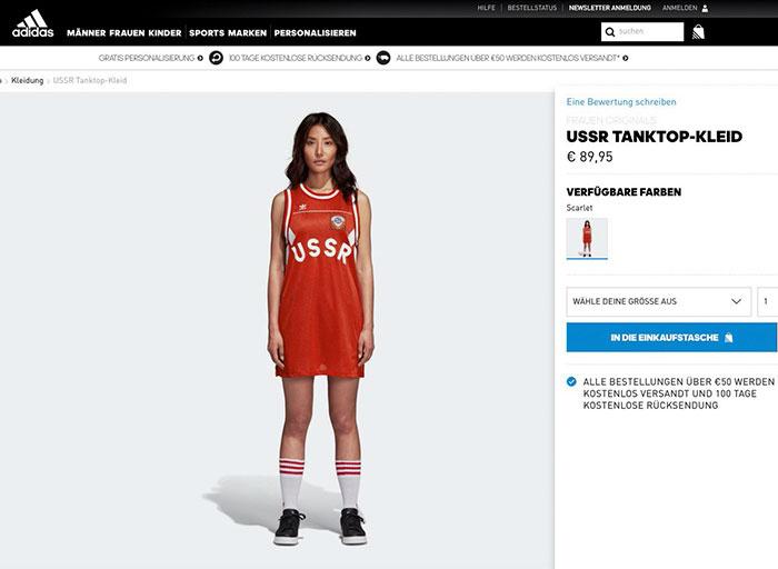 """Konservatoriai prašo Vokietijos """"Adidas"""" pašalinti iš parduotuvių drabužius su sovietine simbolika"""