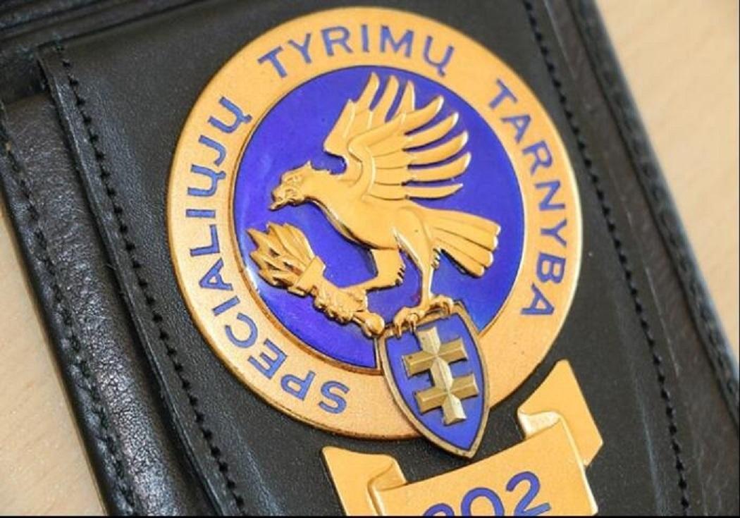 STT sulaikė Kupiškio rajono merą D. Bardauską, Kultūros centro direktorę J. Janušonienę