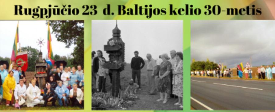 Kviečiame į Baltijos kelio minėjimo renginius!