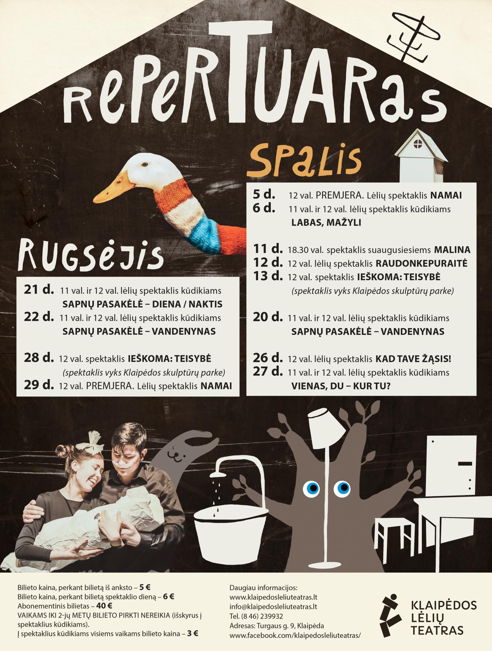 Naujasis Klaipėdos lėlių teatro sezonas