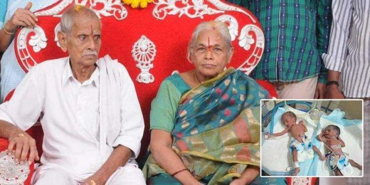 74-erių metų indė tapo seniausia gimdyve pasaulyje (vaizdo įrašas)