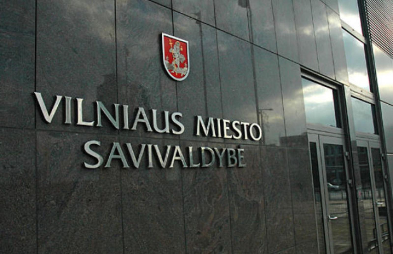 VTEK vertins Vilniaus miesto savivaldybės administracijos direktoriaus ir jo pavaduotojos elgesį