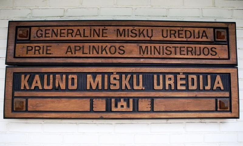 Seime atidėtas sprendimas dėl urėdijų reformos tobulinimo