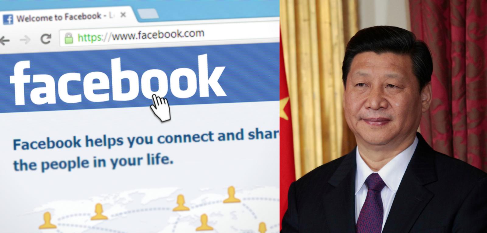 """""""Facebook"""" atsiprašė už necenzūrinį Kinijos prezidento vardo vertimą iš mjanmų kalbos"""