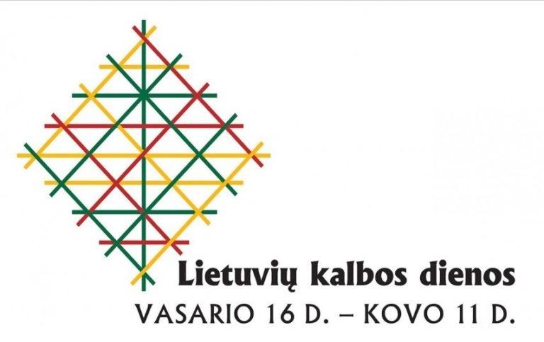 Lietuvių kalbos dienų sostinė pradeda kalbai skirtų renginių ciklą