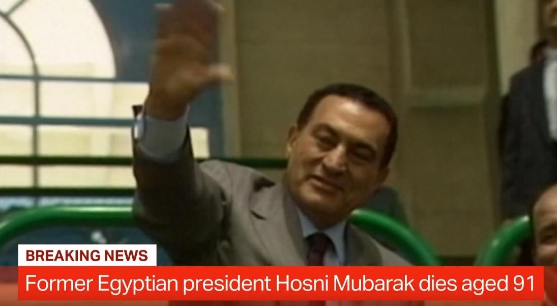 Egipto valstybinė televizija: mirė buvęs prezidentas Hosni Mubarakas