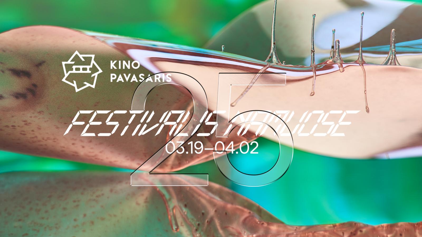 """""""Kino pavasaris"""" kviečia į virtualiąją festivalio atidarymo ceremoniją"""