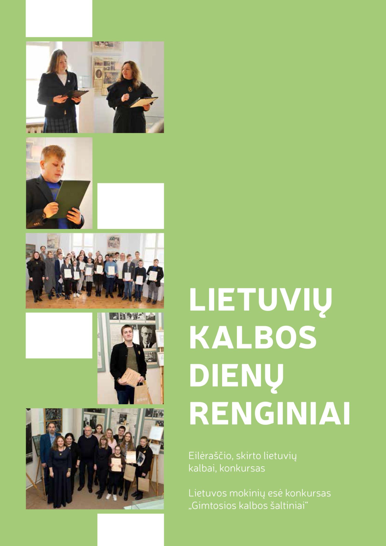 """Išleistas naujas elektroninis leidinys """"Lietuvių kalbos dienų renginiai"""""""