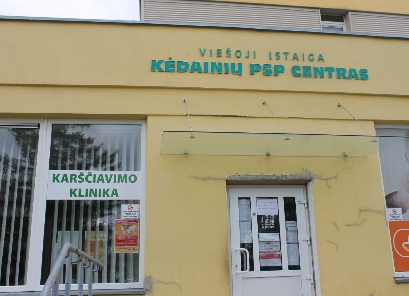 Kėdainiuose atidaryta Karščiavimo klinika