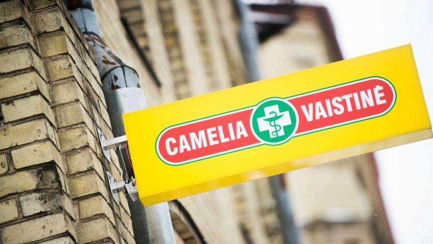 """Pirkėjai nesupranta: """"Camelios"""" vaistinėse tokių pat kaukių kaina skiriasi kelis kartus"""