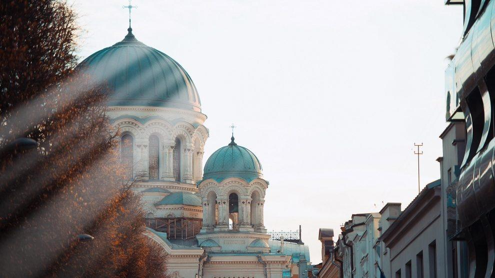 Gimtadienio proga Kaunas kviečia pasitikrinti, kaip gerai pažįstate sukaktuvininką