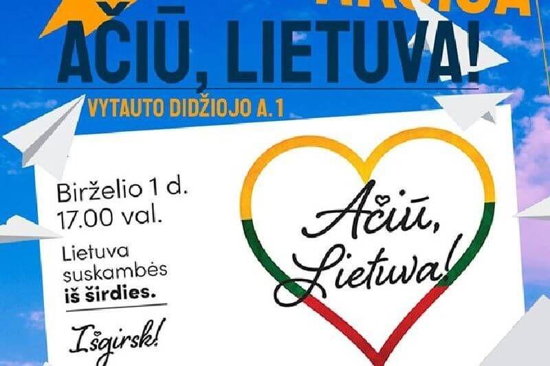 """Pasvalio rajono savivaldybė dalyvaus akcijoje """"Ačiū, Lietuva"""""""