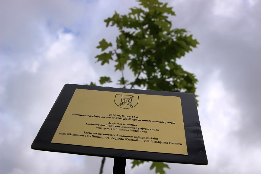 Minint Lietuvos kariuomenės Sausumos pajėgų dieną bus pagerbti geriausi metų kariai