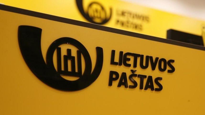 Lietuvos paštas pirks džemperių už 109 tūkst. eurų