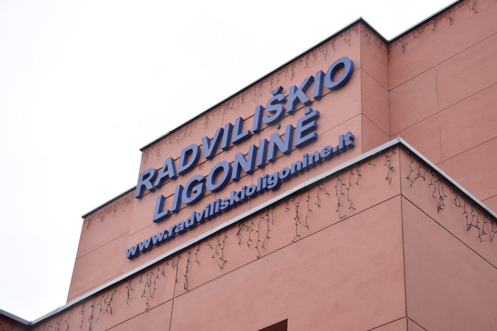 Įtampa Radviliškio ligoninėje  – stabdo naujų pacientų priėmimą ir hospitalizavimą