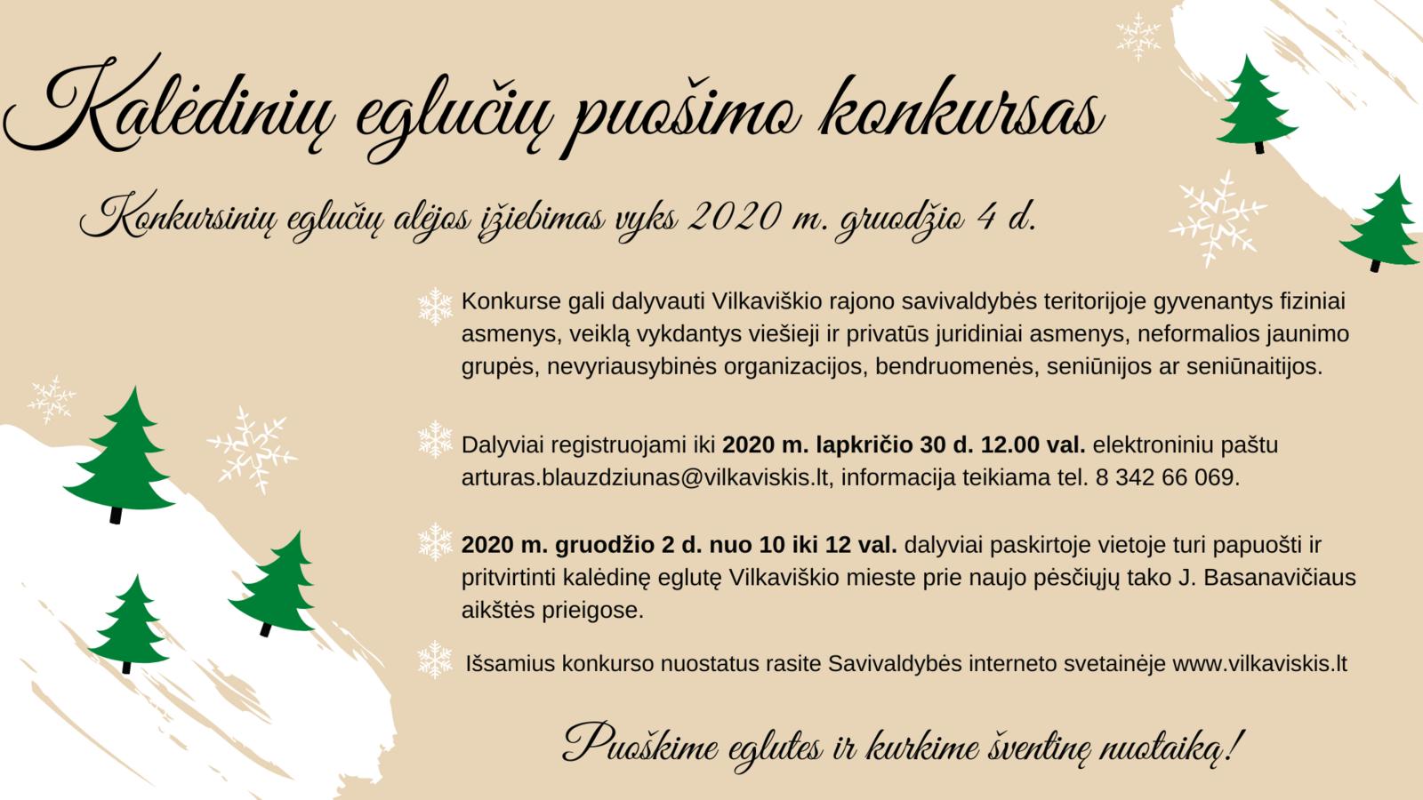 Vilkaviškio rajono savivaldybė kviečia dalyvauti kalėdinės eglės papuošimo konkurse