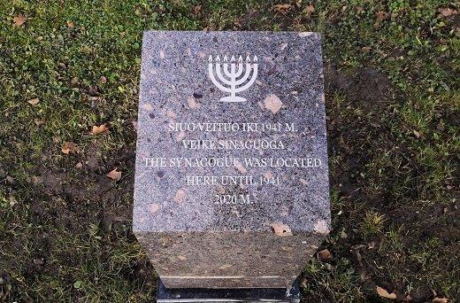 Jokūvabe įprasmintas Lietuvos žydų istorijos atminimas