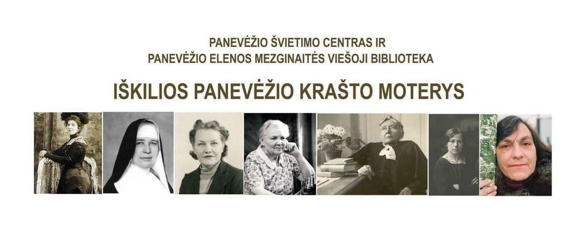Panevėžyje surengta ketvirtoji konferencija, skirta prisiminti iškilias krašto moteris