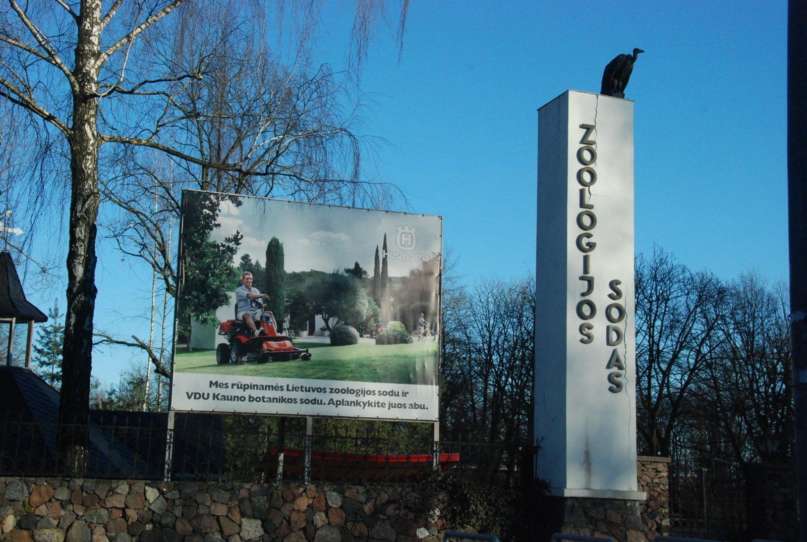 Aplinkos ministerija skelbia naują konkursą Kauno zoologijos sodo rekonstrukcijai