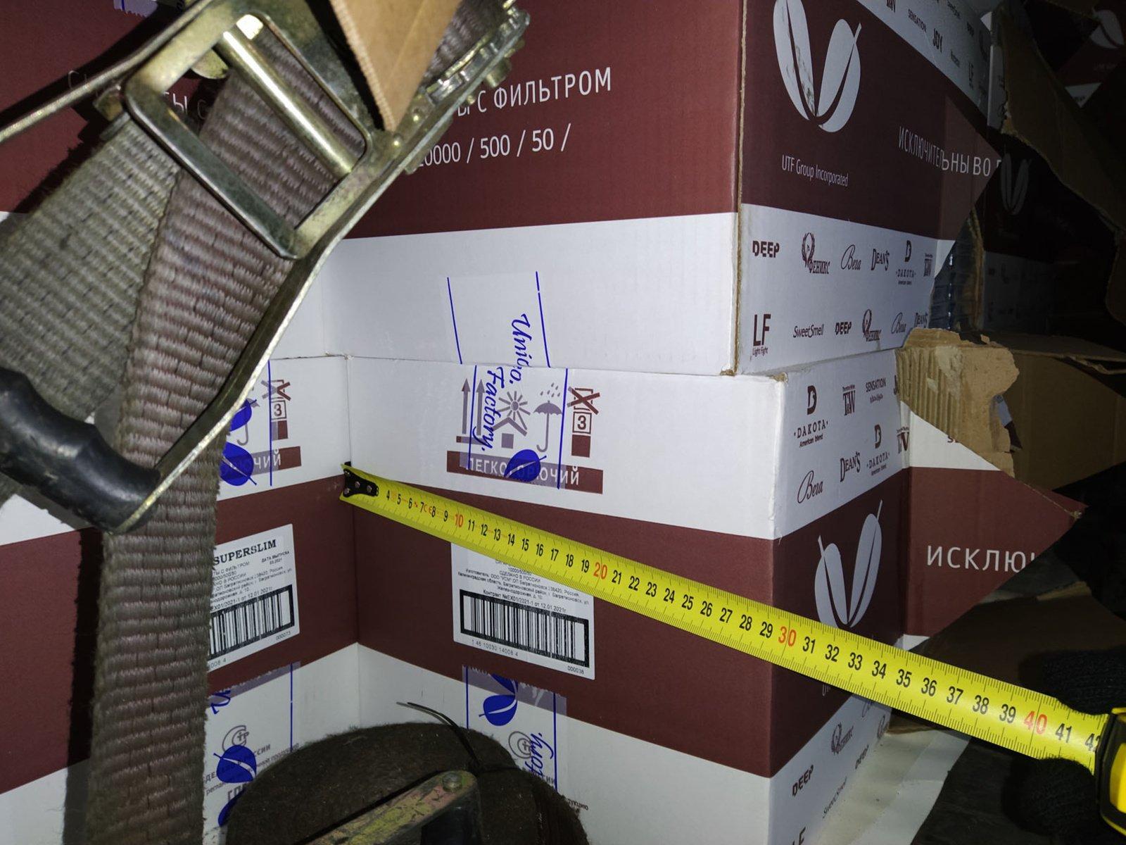 Kauno rajone sulaikyti du vilkikai su 3,5 mln. eurų vertės rūkalais