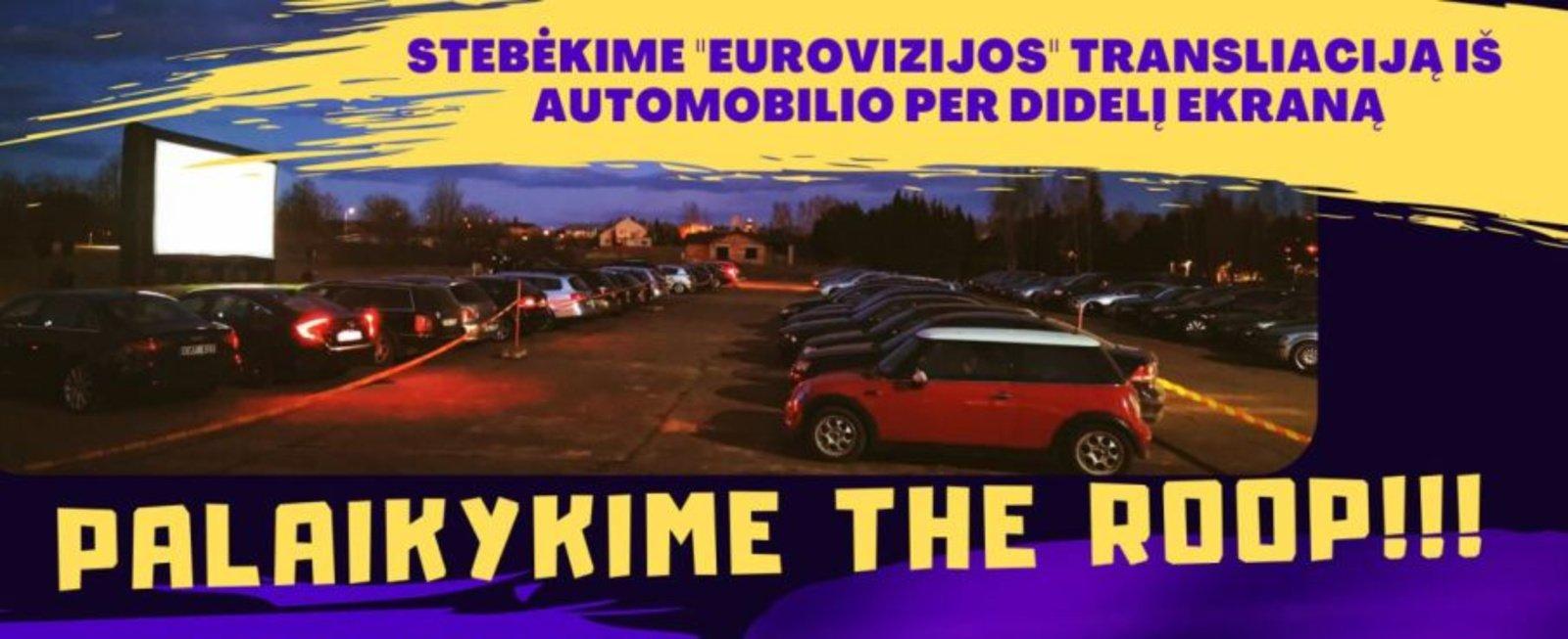 """Širvintiškiai  """"Euroviziją"""" kviečiami stebėti iš automobilio Širvintų paplūdimio aikštelėje"""