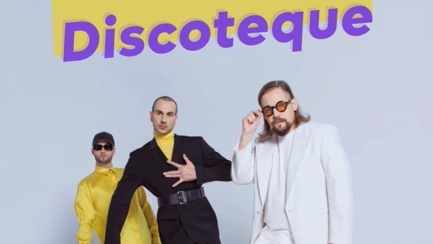 """Į """"Eurovizijos"""" atidarymą atvykę """"The Roop"""": esame pasiruošę"""
