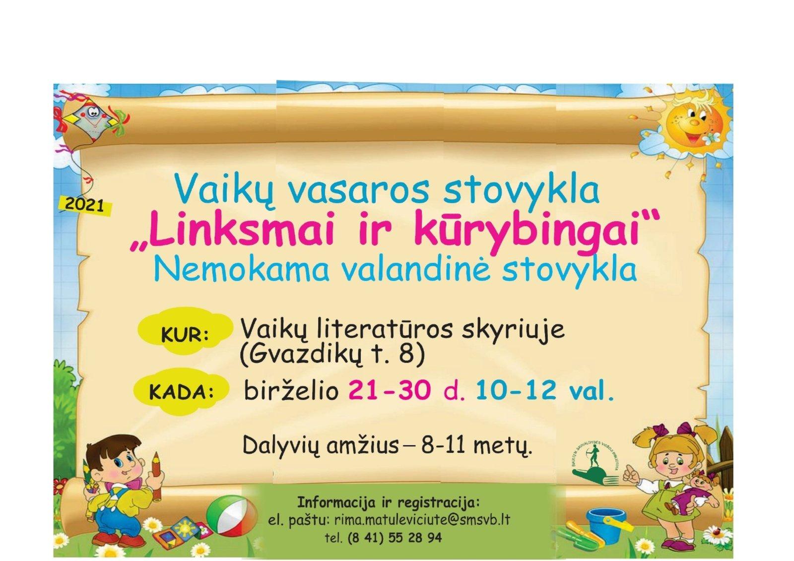 Vaikų literatūros skyrius kviečia vaikus į vasaros stovyklą