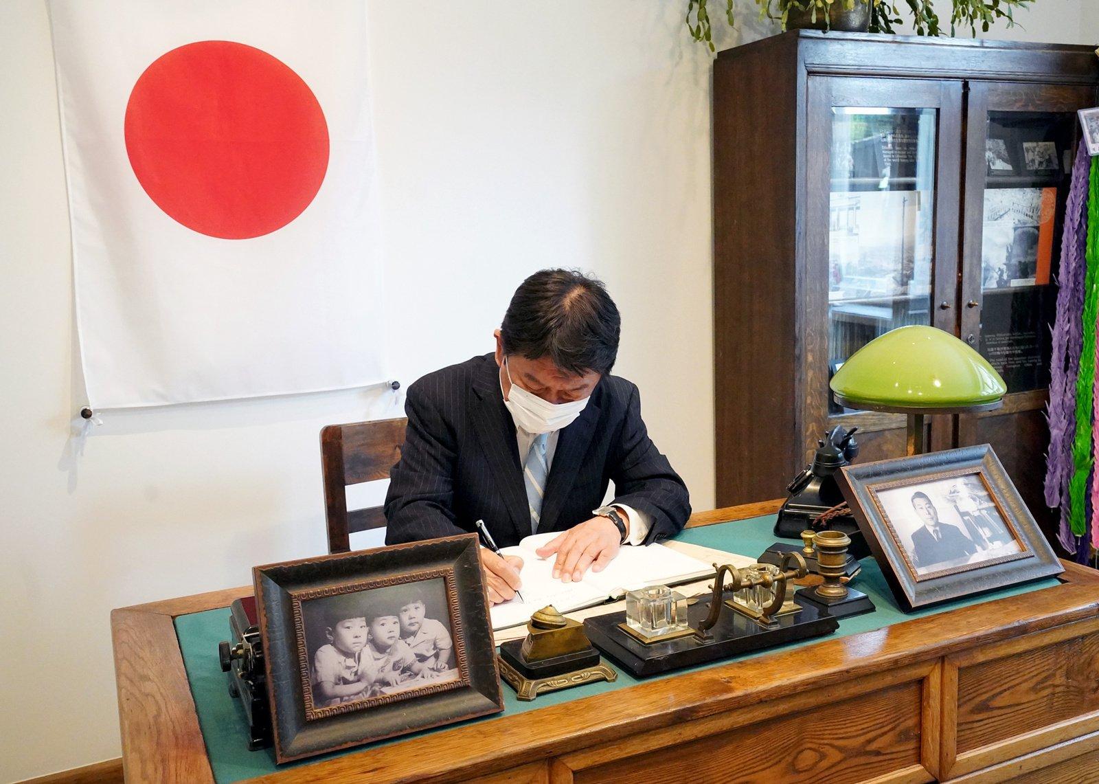 Japonijos užsienio reikalų ministras Toshimitsu Motegi apsilankė Sugiharos namų muziejuje