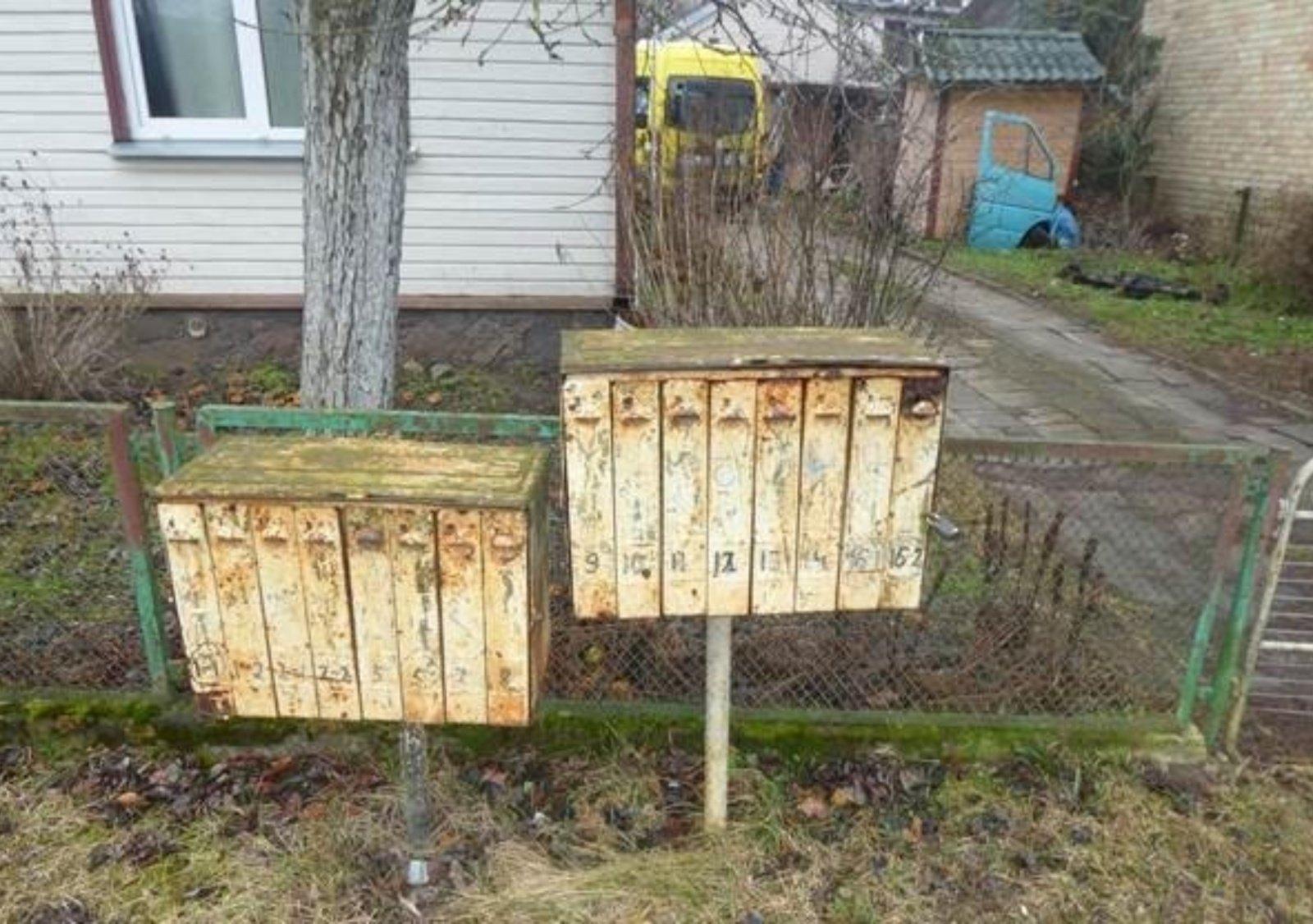 Panevėžiečiai kviečiami pašalinti senas pašto dėžutes