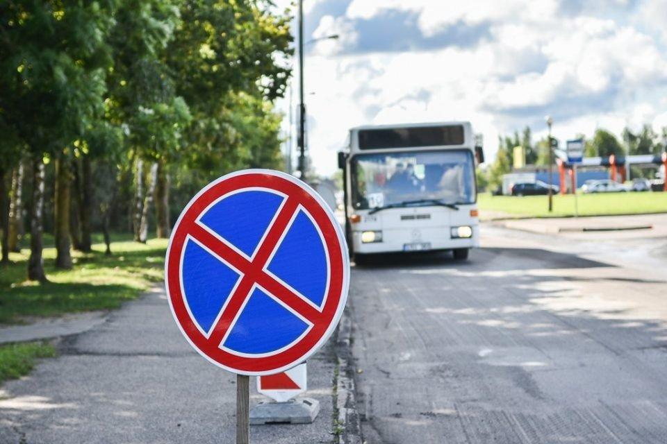 Pradėta remontuoti Ateities gatvė: svarstoma uždrausti joje statyti automobilius
