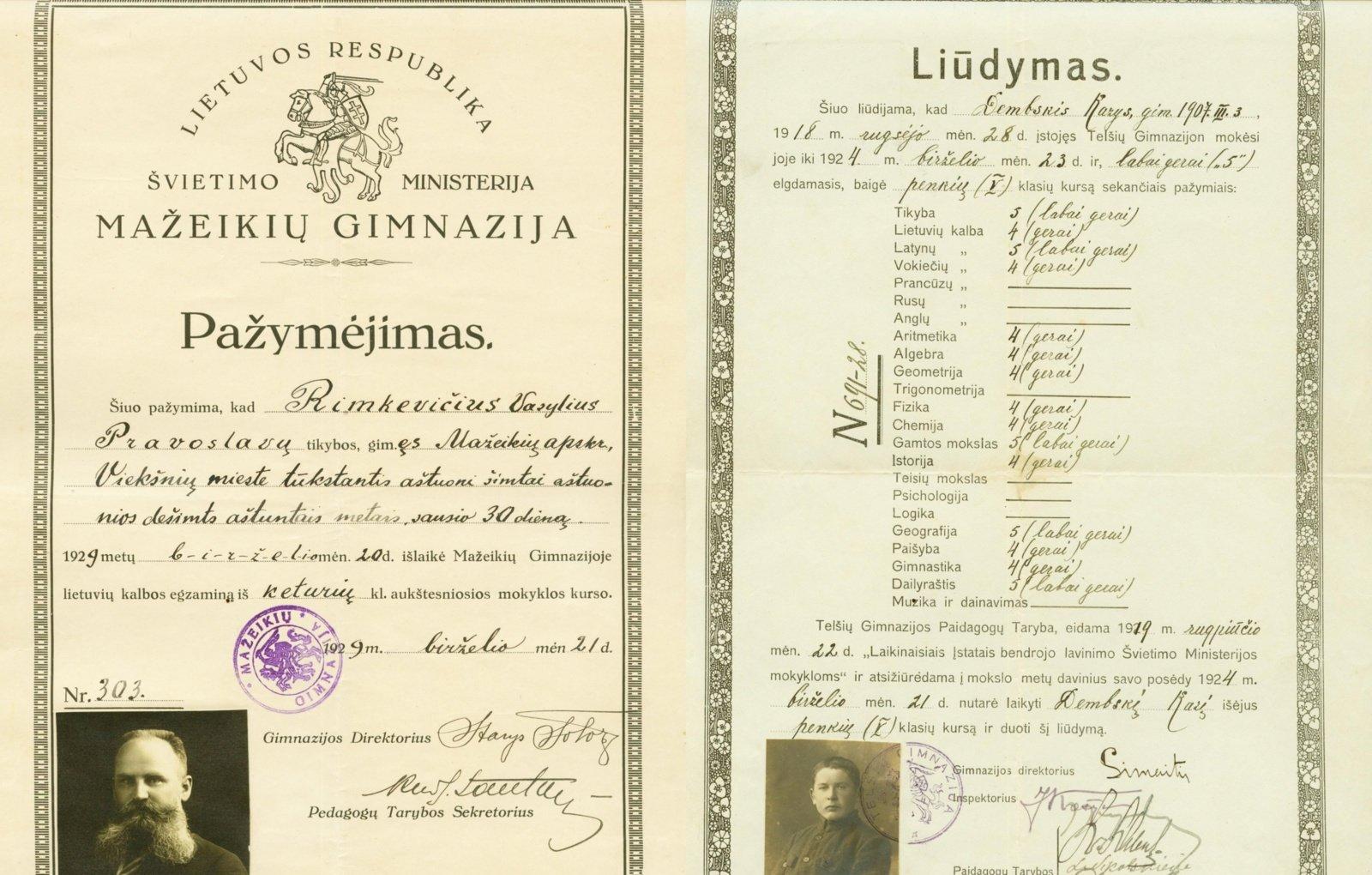 Klaipėdos regioninio valstybės archyvo Telšių filialo fondus praturtino dar viena fotografijų kolekcija