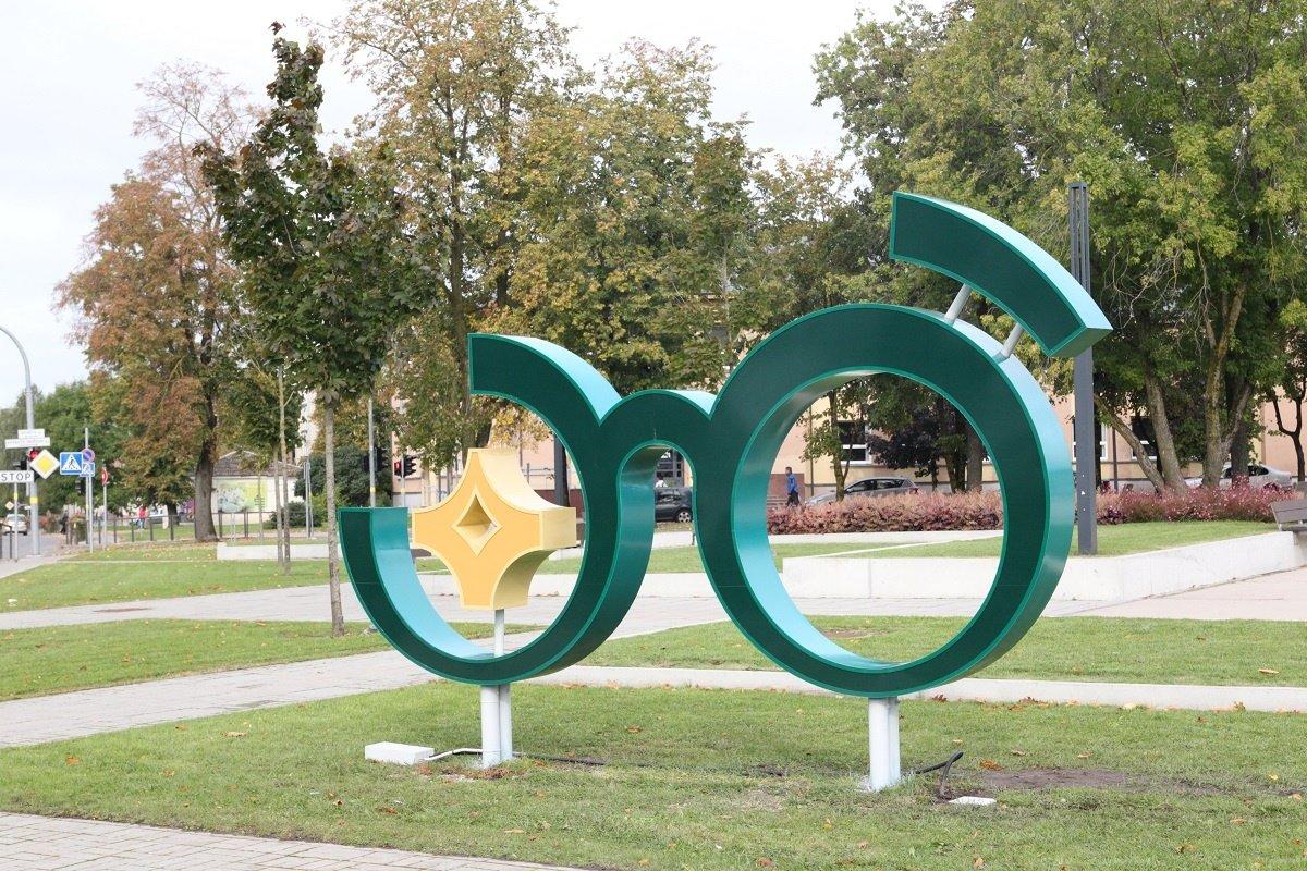 Raseinių miesto centre įrengtas naujasis krašto ženklas