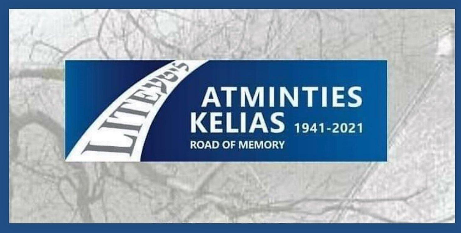 """""""Atminties kelio 1941–2021"""" minėjimo renginiai Marijampolėje"""