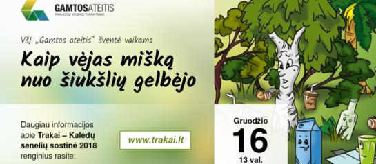 """Kviečia vaikus ir jų tėvelius į renginį prie Trakų eglės """"Kaip vėjas mišką nuo šiukšlių gelbėjo"""""""
