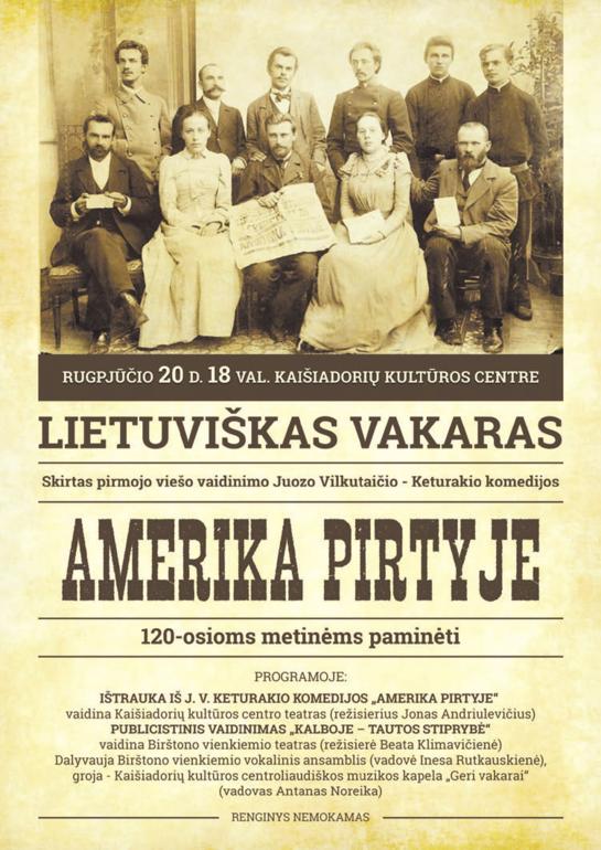 Vaidins visa Lietuva
