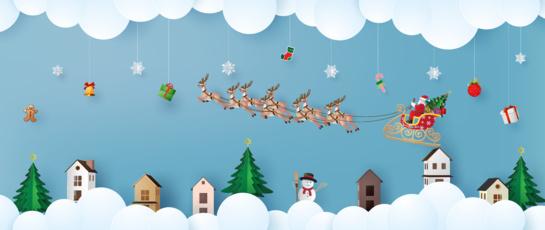 Kalėdiniai ir naujamečiai renginiai Šiauliuose