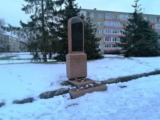 Gargžduose tvarkomas memorialas holokausto aukoms atminti