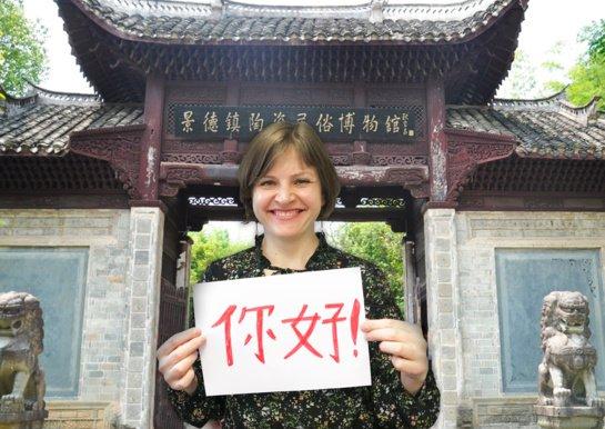 Kaip pakapiškė  kinų hieroglifus pažino