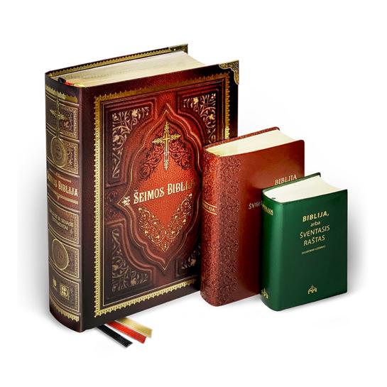 Ši Knyga turi beveik 200 metų istoriją ir yra laikoma viena iš gražiausių visų laikų Biblijų…