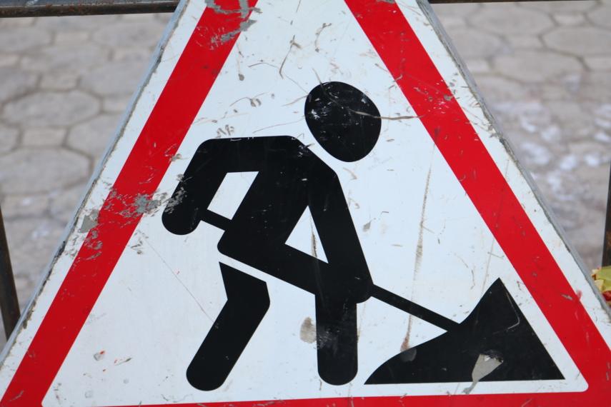 Bus vykdomi Kaišiadorių miesto Urėdijos gatvės kapitalinio remonto darbai