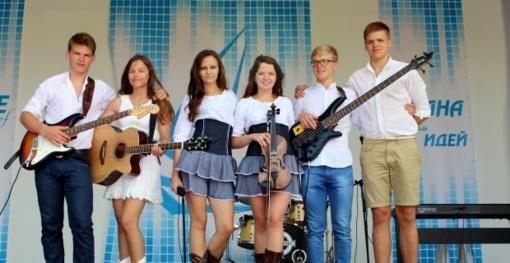 """Jaunimo kantri muzikos grupė """"Karčemėlė"""""""